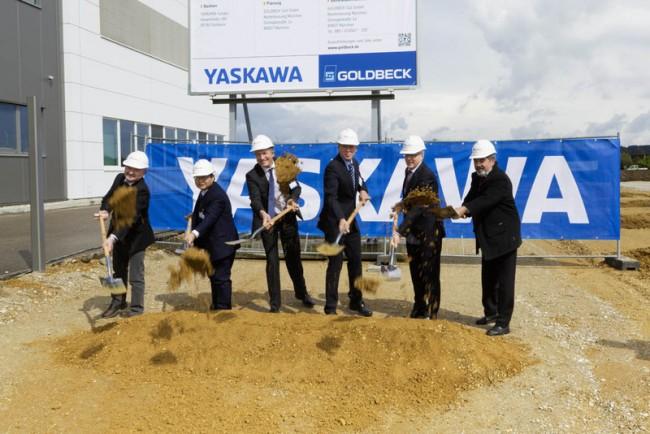 Cerimónia de inauguração da extensão do complexo da Yaskawa em Allershausen